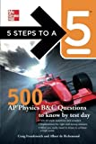 img - for 5 Steps to a 5 500 AP Physics Questions to Know by Test Day (5 Steps to a 5 on the Advanced Placement Examinations Series) by Craig Freudenrich (2011-12-19) book / textbook / text book