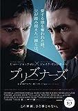 プリズナーズ [Blu-ray]