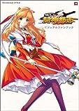 闘神都市III ビジュアルファンブック (TECHGIAN STYLE)