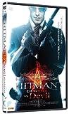 ヒットマンVSデビル [DVD]
