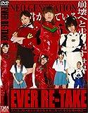EVER RE-TAKE [DVD]