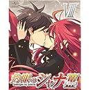 灼眼のシャナIII-FINAL- 第VIII巻 〈初回限定版〉 [Blu-ray]