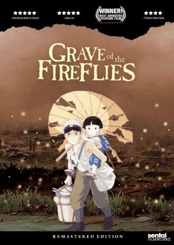 火垂るの墓 [DVD] 日本語音声・英語音声字幕版