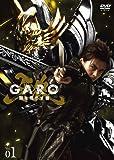 牙狼<GARO>~闇を照らす者~ vol.1[DVD]