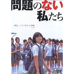 �f��u���̂Ȃ��������v [DVD]