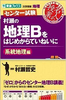 ]: 2012. editor: [S.l.] : Nagase: 9784890855513: Amazon.com: Books