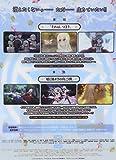 Fate/kaleid liner プリズマ☆イリヤ ツヴァイ! 第3巻 [Blu-ray]