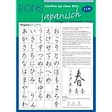 """PONS Schriften auf einen Blick. Japanisch. Hiragana - Katakana - Kanjivon """"Katja Heere"""""""