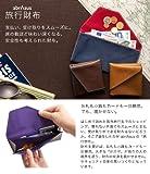 旅行財布abrAsus(アブラサス)