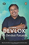 Devlok with Devdutt Pattanaik