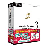 Music Maker 3  SF-A2miki
