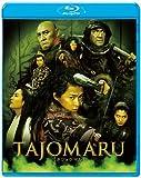 TAJOMARU[Blu-ray]