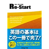 ALL IN ONE Re-Start���R �p�m�ɂ��