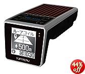 ユピテル(YUPITERU) 高感度GPSアンテナ内蔵コードレスレーダー探知機 EXP-S151