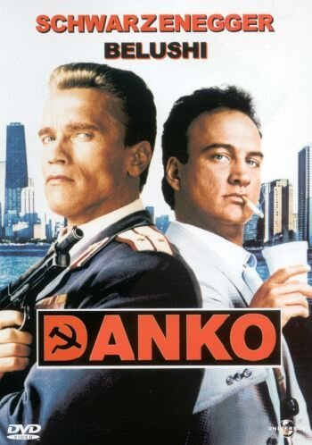 Danko [IT Import]