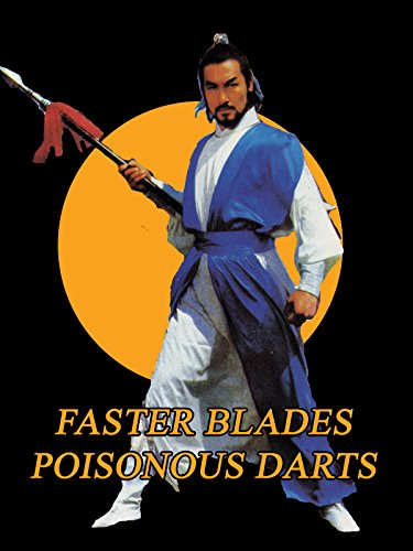 Faster Blades