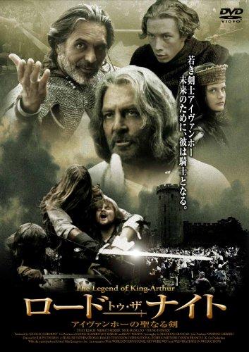 ロード・トゥ・ザ・ナイト [DVD]