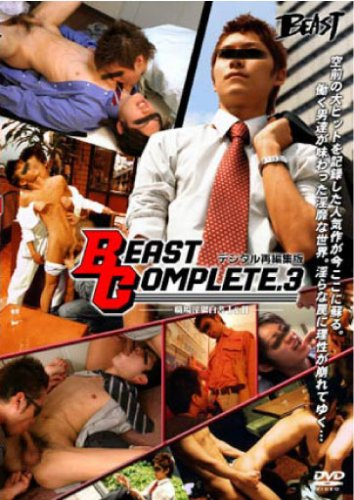 [] BEAST COMPLETE.3