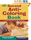 The Second Anti-Coloring Book: Creative Activities for Ages 6 and Up (Anti-Coloring Books)