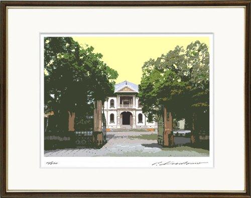龍谷大学風景 限定オリジナル版画 初版特別割引価格 版画額装 48x40cm