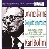 ベーム指揮 ブラームス:交響曲全集