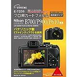 エツミ 液晶保護フィルム プロ用ガードフィルムAR Nikon COOLPIX B500/P900/P610対応 E-7235