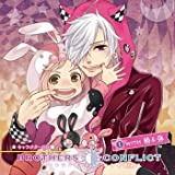 BROTHERS CONFLICT キャラクターCD1with 椿&弥 アニメイト限定盤