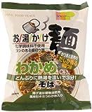 創健社 お湯かけ麺 わかめそば 72g×12袋