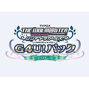 TVアニメ アイドルマスター シンデレラガールズ G4U!パック VOL.3