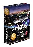 ぼくは航空管制官3成田ナイトウイングス初回限定版