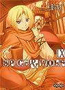 Spice and Wolf, tome 9 par Hasekura