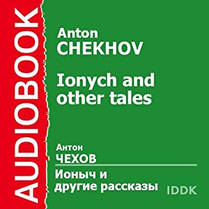 Lonych and Other Tales [Russian Edition] | [Anton Chekhov]