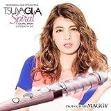 【特典付き】マギープロデュース!ヘアアイロン「ツヤグラスパイラル(TSUYAGLA Spiral)AZTS-01」ピンク