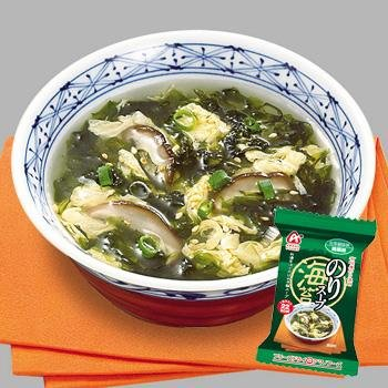 '无添加'海藻汤 6.0 gX 20 袋一套 [天野之弥食品冻干紫菜汤: 日本国内制造] (同时保持营养物质包含的味道)