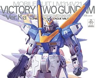 MG 機動戦士Vガンダム V2ガンダム Ver.Ka 1/100スケール 色分け済みプラモデル
