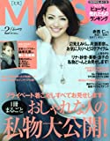 MISS (ミス) 2010年 02月号 [雑誌]
