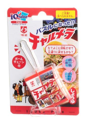 eye-cube-pack-myojo-charumera-japan-import