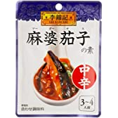 李錦記 麻婆茄子の素 60g
