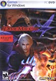 Devil may cry 4 (PC) (輸入版)