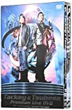 TACKEY&TSUBASA Premium Live DVD~5th Anniversary Special Package~(限定生産盤B)