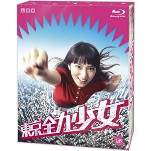 東京全力少女 Blu-ray-BOX