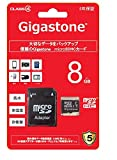 GJM4/8G [8GB]