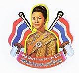 Amazon.co.jpタイ 王室 ステッカー シリキット 王妃 肖像 + 国旗 Mサイズ 1枚 [タイ雑貨 Thailand Sticker]