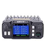 QYT KT-7900D Quad Band 25W 136-174/220-270/350-390/400-480MHz 200 Channels Colorful Screen Mini Mobile FM Radio with Cable