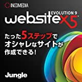 WebSite X5 Evolution 9 [ダウンロード]