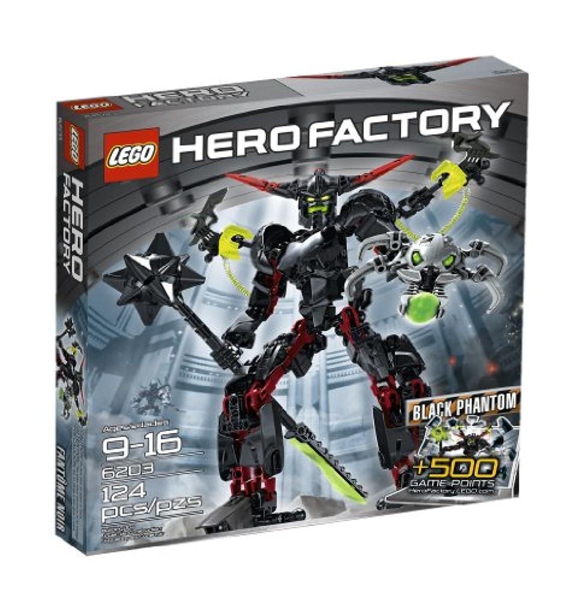 [해외] LEGO 6203 레고 히어로 팩토리「블랙 팬텀」해외 한정품 2012년 작품-4654072