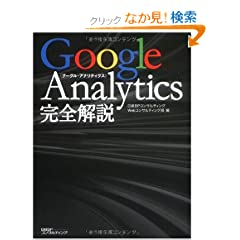 GOOGLE  ANALYTICS���S���