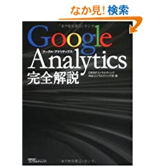 Google Analytics ���S���