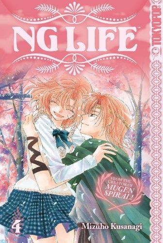 NG Life Volume 4