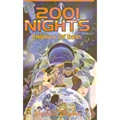 2001 Nights: Children of Earth by Yukinobu Hoshino